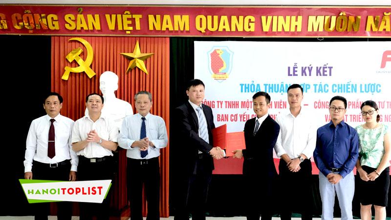 cong-ty-co-phan-dau-tu-xay-dung-dan-dung-ha-noi-hanoitoplist