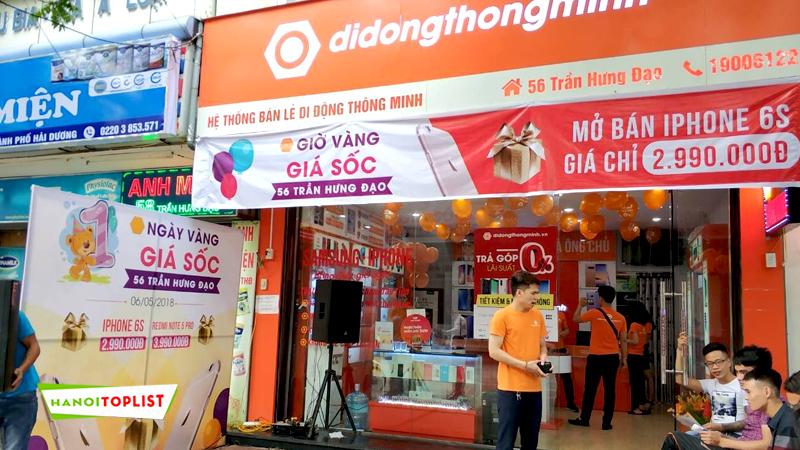 cua-hang-di-dong-thong-minh-hanoitoplist